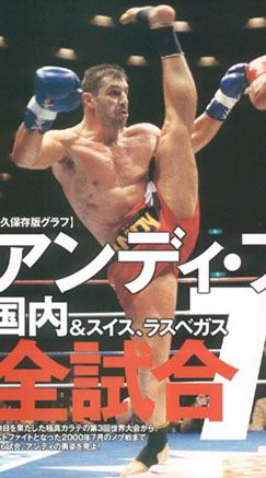 How does one become this flexible? | Sherdog Forums | UFC
