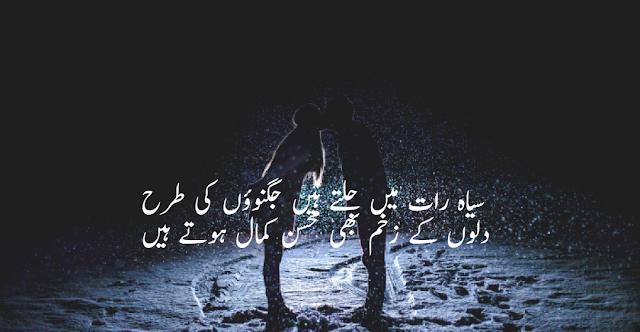 2 line urdu sad shayari - 2 line love ishq poetry by mohsin naqvi