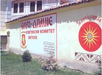 Βουλγαρικό στοπ στην προπαγάνδα της FYROM