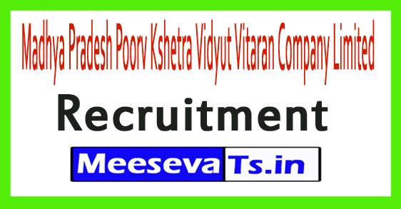 Madhya Pradesh Poorv Kshetra Vidyut Vitaran Company Limited MPPKVVCL Recruitment