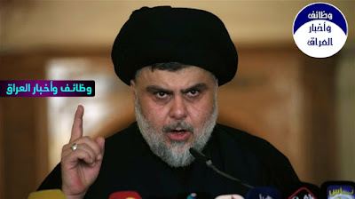 مقتدى الصدر يحدد 12 شرطاً للتظاهر ويحذر من اراقة دماء العراقيين !!