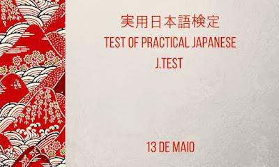J-TEST: Inscrições até o dia 28 de abril