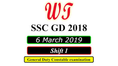 SSC GD 6 March 2019 Shift 1 PDF Download Free