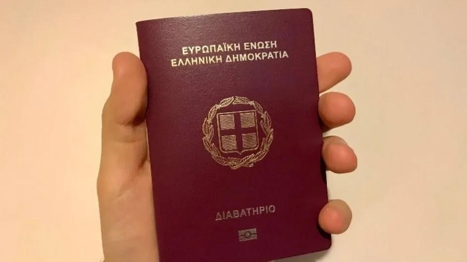Στη δεκάδα με τα πιο ισχυρά διαβατήρια του κόσμου το ελληνικό