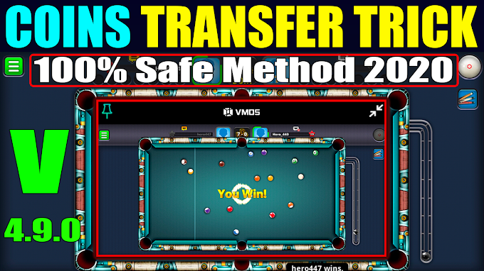 8 BAll Pool Coins Transfer trick 8 ball pool 4.9.0 new trick 2020