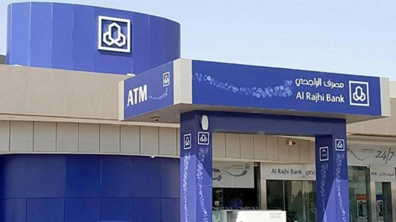 في السعودية ..#وظائف نسائية إدارية للعمل لدى مصرف الراجحي