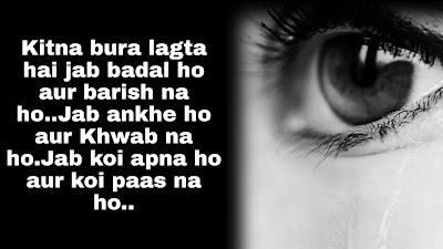 Emotional shayari,sad shayari,heart touching shayari