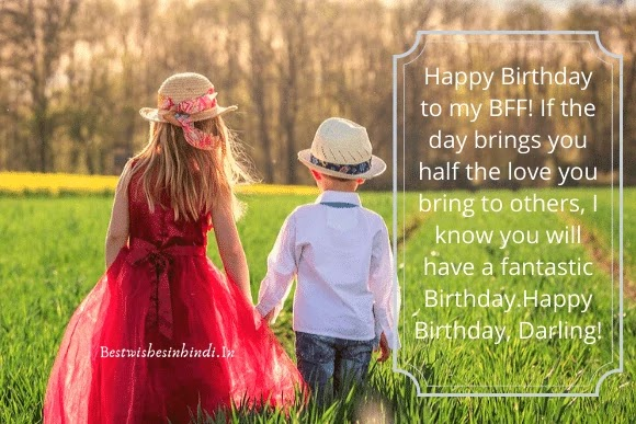 birthday wishes for best friend, happy birthday images for best friend
