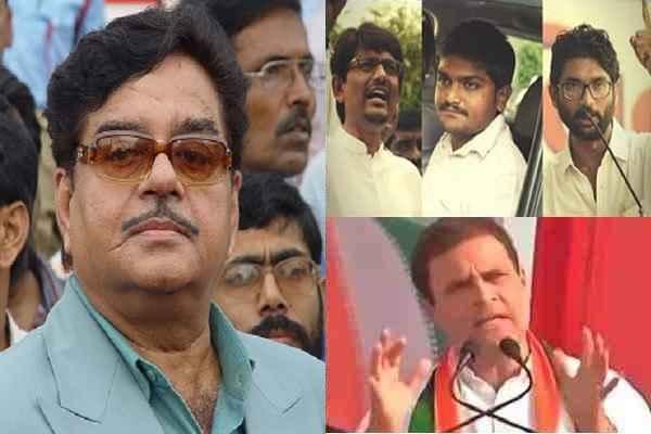 शत्रुघन सिन्हा ने राहुल गाँधी और गुजरात के तीनों लड़कों को अच्छे प्रदर्शन पर दी बधाई, की तारीफ