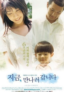 Be With You 2004 Japanese 480p BluRay 450MB With Subtitle