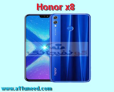 مميزات وعيوب هاتف Honor x8