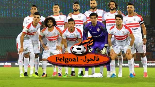 القنوات الناقلة والتشكيل المتوقع لمباراة الزمالك والشرقية اليوم 4-12-2019 في كأس مصر