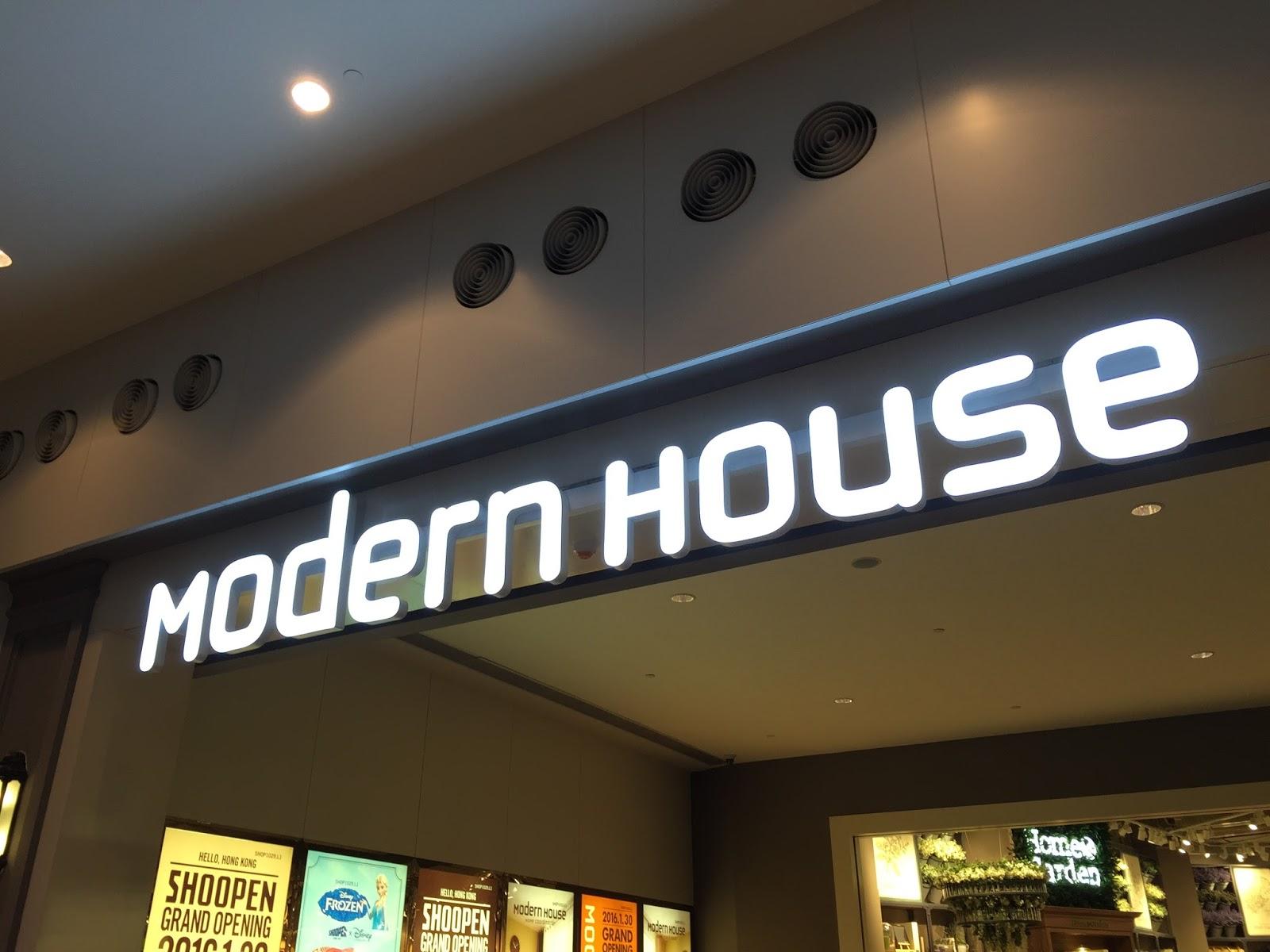 Sojetsohk d park modern house hk for Modern house hk