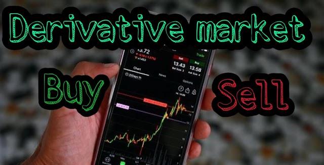 डेरिवेटिव मार्केट क्या है? In Hindi