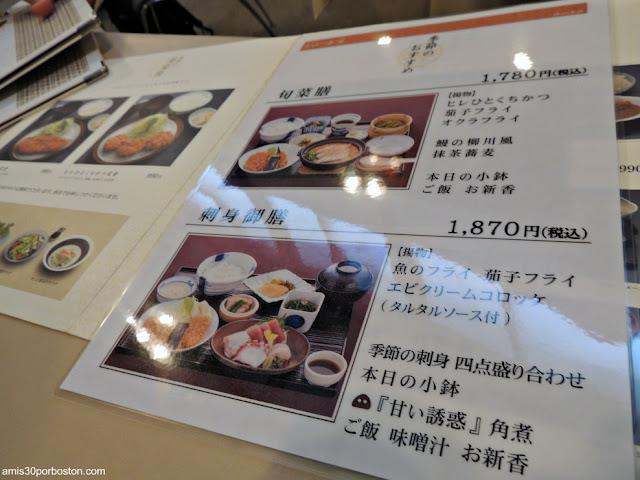 Menús del Tonkatsu Maisen Aoyama Honten en Tokio