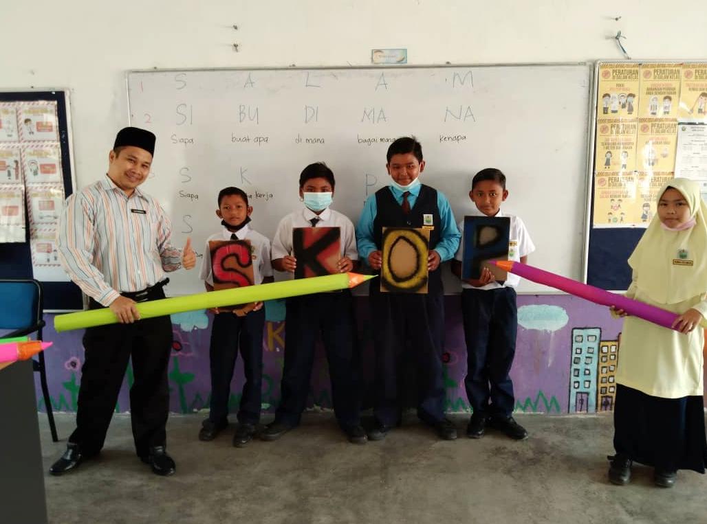 Anugerah Guru Inspirasi 2021