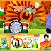 5 Awesome Republic Day (26 January) Photo Frame Apps For Android