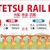 【日本】Day 7: 奈良一日游、Kintetsu Rail Pass