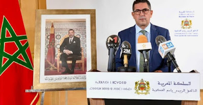 امزازي ينفي حصوله على الجنسية الإسبانية ويتوعد ناشري الاشاعة بالمتابعة القضائية