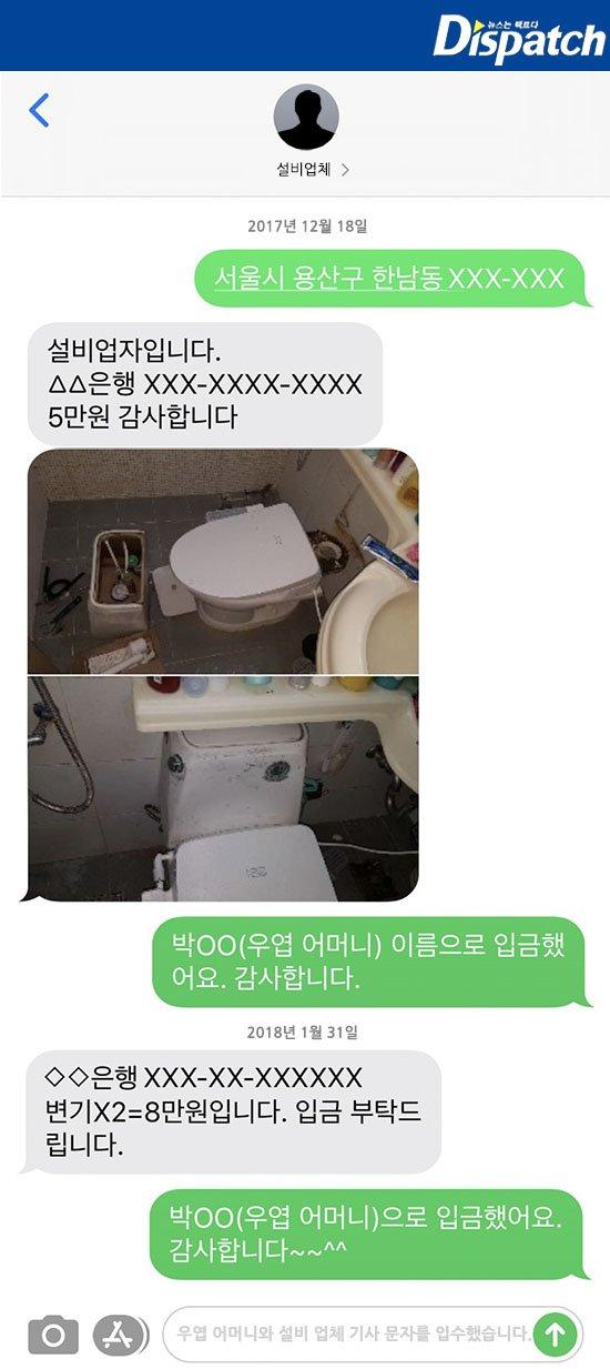 TRCNG, TS Entertainment altındaki zor yaşam şartlarını ifşa etti