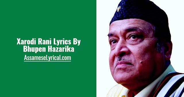 Xarodi Rani Lyrics