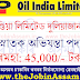 Oil India Limited Recruitment 2021:  Apply for Graduate Engineer Post