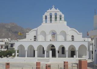Ορθόδοξη Μητρόπολη Νάξου