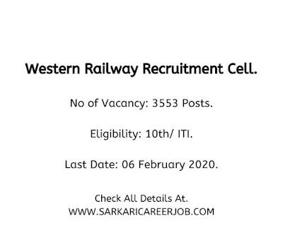 RRC Apprentice 2020 | 3553 Apprentice in Western Railway Requirement 2020.