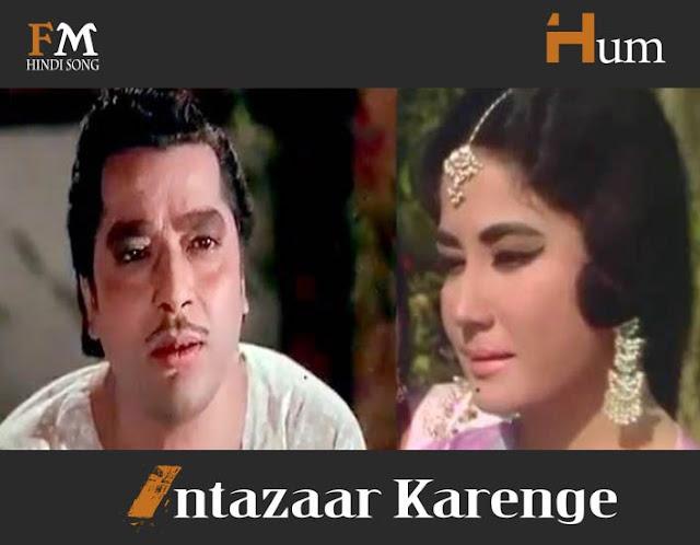 Ham-Intazaar-Karenge-Teraa-Qayaamat-Tak-Bahu-Begum-1967)