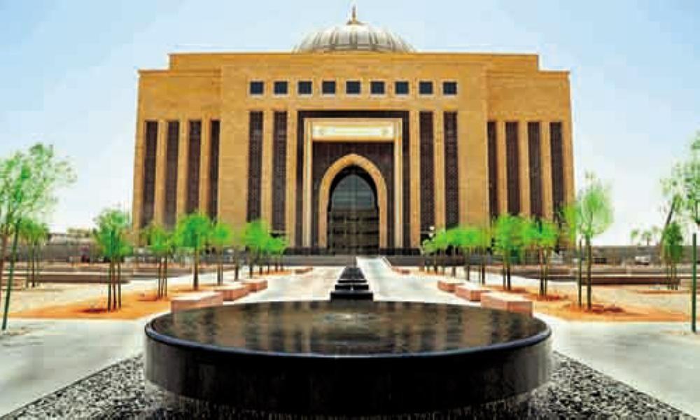 تخصصات جامعة الأميرة نورة