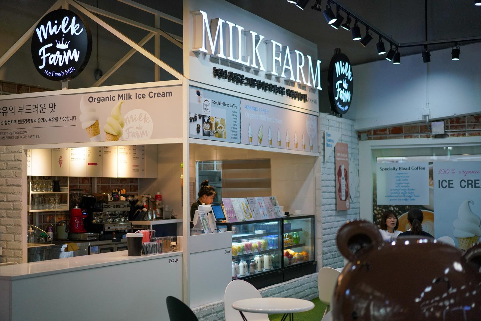 Milk Farm & Voila Ice Cream, Seoul