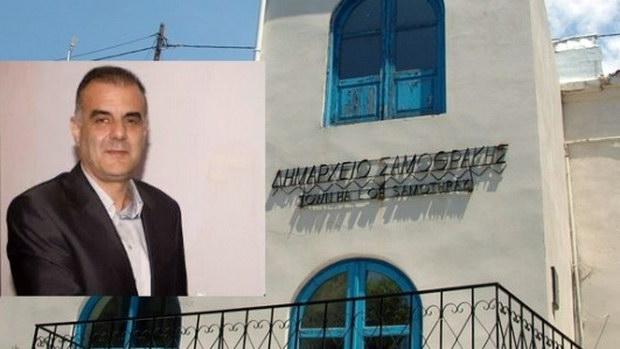 Δήλωση του Δημάρχου Σαμοθράκης για δημοσίευμα στο διαδίκτυο