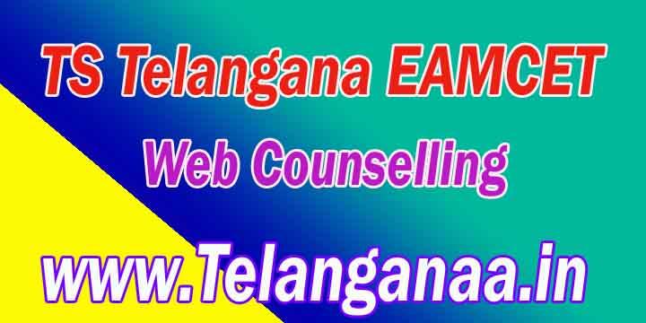 TS Telangana EAMCET TSEAMCET 2018 Web Counselling