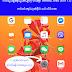 လၢႆးသႂ်ႇၽွၼ်ႉယူႇၼီႇၶူတ်ႉတႆး တီႈၼႂ်း iPhone, iPad (iOS 13)