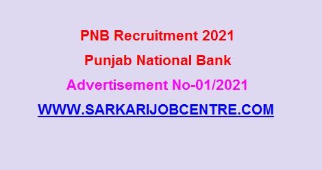 Job in PNB Recruitment 2021