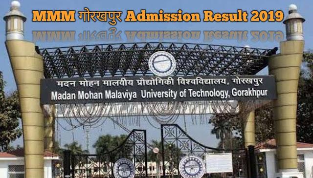 https://www.sarkariresulthindime.com/2019/05/mmm-Gorakhpur-admission-result-2019.html?m=1