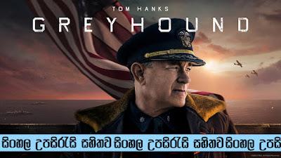 Greyhound 2020 Sinhala subtitle