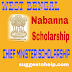 WB Chief Minister Scholarship 2019 Application Form Download
