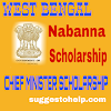 West Bengal Chief Minister Scholarship Scheme 2019 Online Application & More