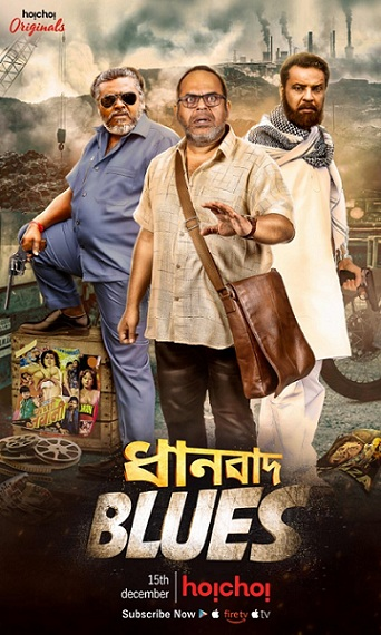 dhanbad blues hindi dubbed download  dhanbad blues all episodes download 480p  dhanbad blues full episode download 720p  dhanbad blues all episodes free download