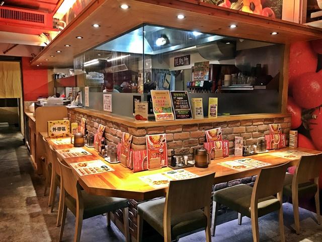 太陽蕃茄拉麵 (太陽のトマト麺 Taiwan)忠孝店~台北葷素拉麵、捷運忠孝敦化站
