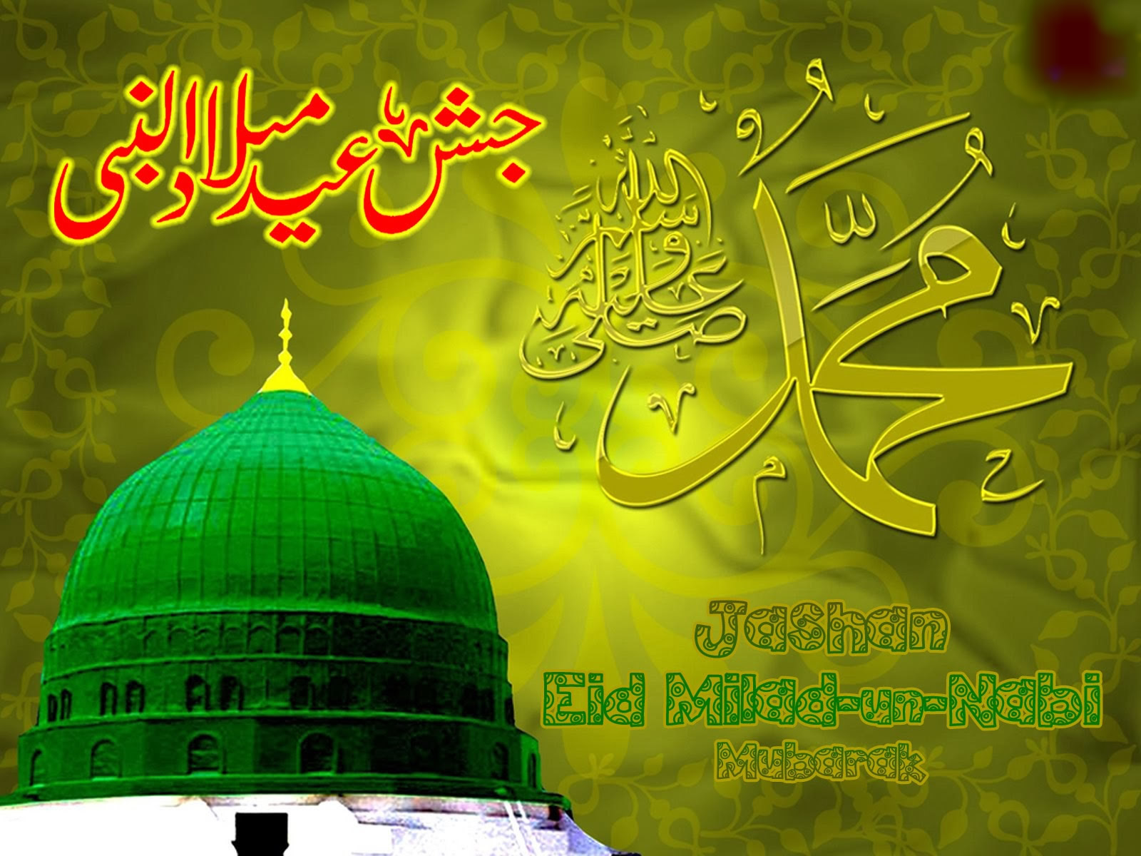 Happy eid milad un nabi quotes sms wishes greeting 2016 before eid milad un nabi quotes kristyandbryce Choice Image