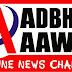 संवेदनशील अफगान मुद्दे पर राजनीति न करें मेहबूबा मुफ्ती कृष्णमोहन झा/