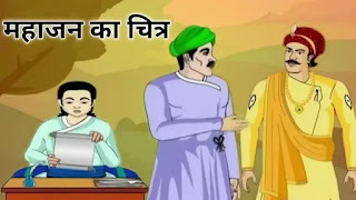 akbar birbal stories hindi