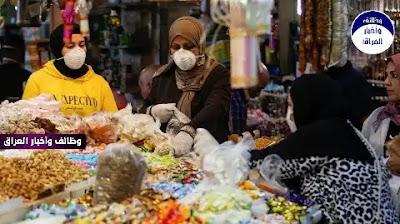 """نشر مكتب المرجع الديني الأعلى، السيد علي السيستاني، اليوم الأحد (04 نيسان 2021)، إمساكية شهر رمضان المبارك.  وحصل {موقع: وظائف وأخبار العراق} ، على """"نسخة من إمساكية شهر رمضان المبارك والتي سيبدأ يوم الأربعاء المقبل، الموافق 14 نيسان، بحسب توقعات مكتب المرجع السيستاني"""".  وتوقع مكتب المرجع الديني الأعلى، السيد علي السيستاني، في وقت سابق اليوم الأحد (04 نيسان 2021)، أن يكون يوم الأربعاء المقبل، الموافق 14 نيسان، أول أيام شهر رمضان.  للاطلاع على الامساكية او تحميلها"""