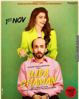 Ujda Chaman First Look Poster 6