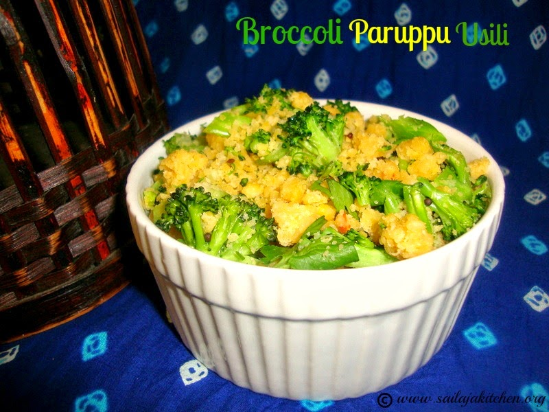 images for Broccoli Paruppu Usili Recipe / Broccoli Usili