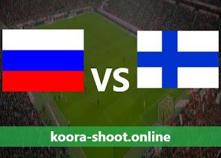 بث مباشر مباراة فنلندا وروسيا اليوم بتاريخ 16/06/2021 يورو 2020