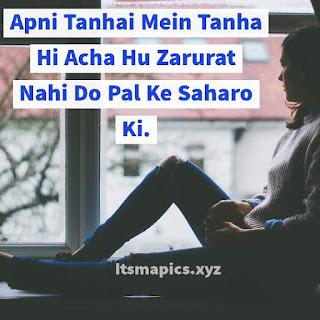 sad shayari in hindi for girlfriend & Boyfriend