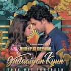 Dhoop ki Deewar webseries  & More